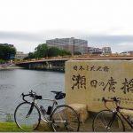 ビワイチ!1-4「大津港 膳所城址 瀬田の唐橋」琵琶湖一周200km自転車旅
