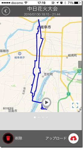 20160730-map
