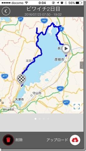 20160723-2map