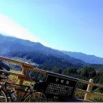 四谷の千枚田(愛知県新城市)へ旅立つ前の基本知識!