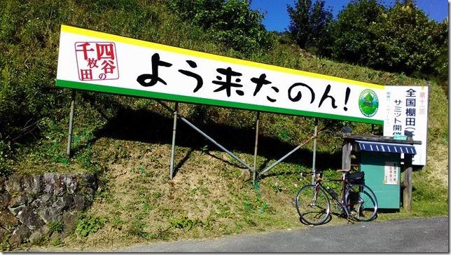 2016-11-05 youkitanon