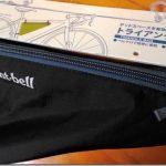 モンベルのトライアングルバックSを買ってみた!