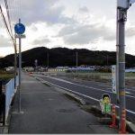 アワイチ!1-7「迷い道編」淡路島一周サイクリングの旅