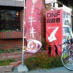 アワイチ!1-8「グルメ編夕食」淡路島一周サイクリングの旅