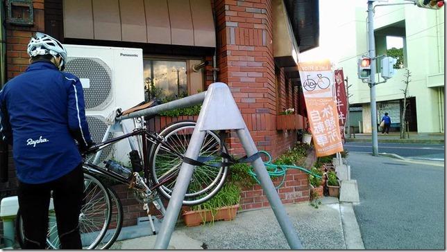 ジロデアワジの駐輪場画像