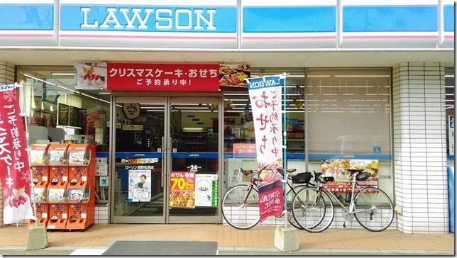 ローソン慶野松原店の写真