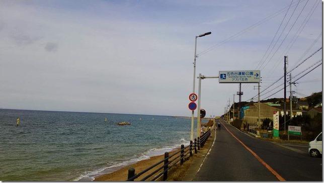 五色浜海水浴場の写真