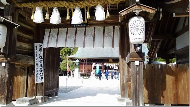 伊弉諾神宮の門の画像