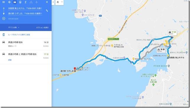 20171125-map1 (1)