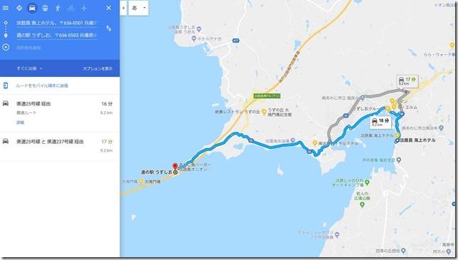 20171125-map1 (2)