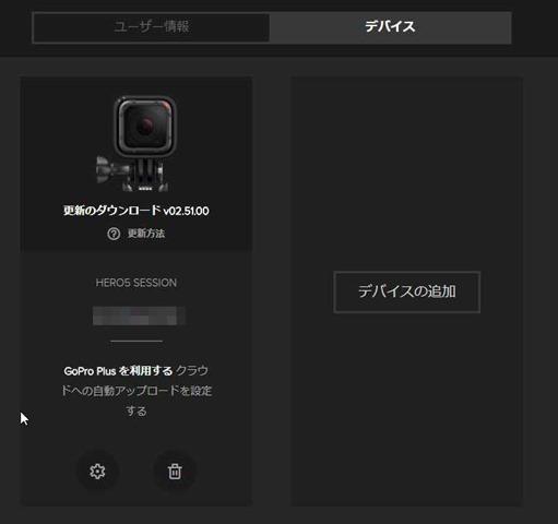 20180505-debaisu(4)