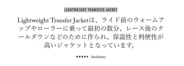 20180616-LIGHTWEIGHT TRANSFER JACKET (1)