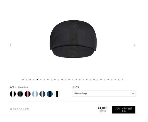 20180616-RAPHA CAP (1)