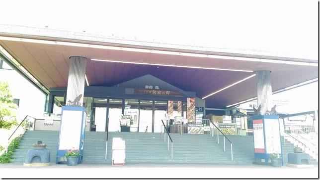 2016-07-22 12.19.06-yatuhashisohuto