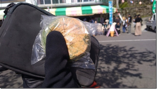 吉田彬酒店大崎売店の草餅画像