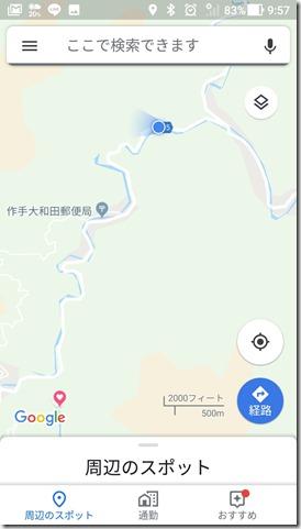 Screenshot_20190331-095721
