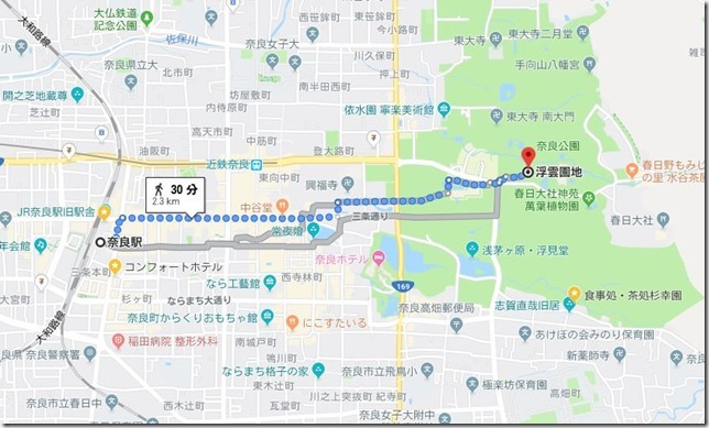 20190831-naraekiyori2