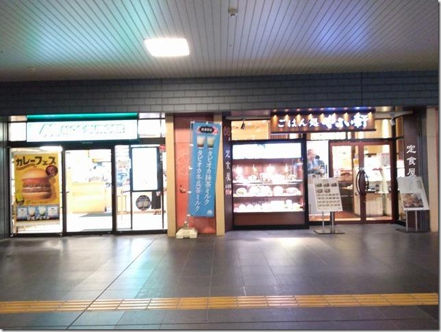 奈良駅やよい軒画像1
