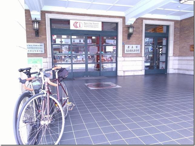 奈良市観光案内所