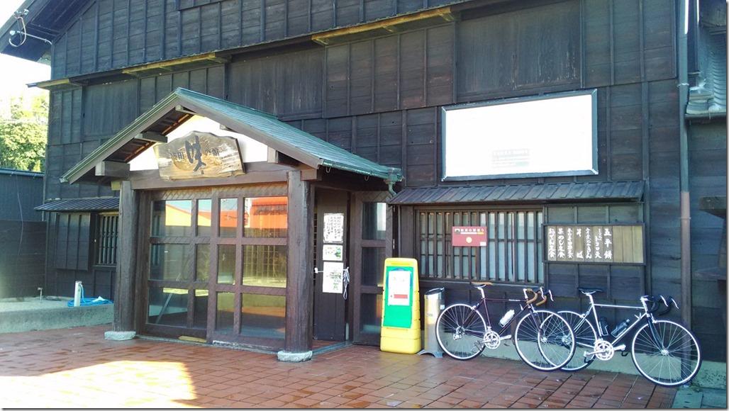 盛田味の館の外観画像
