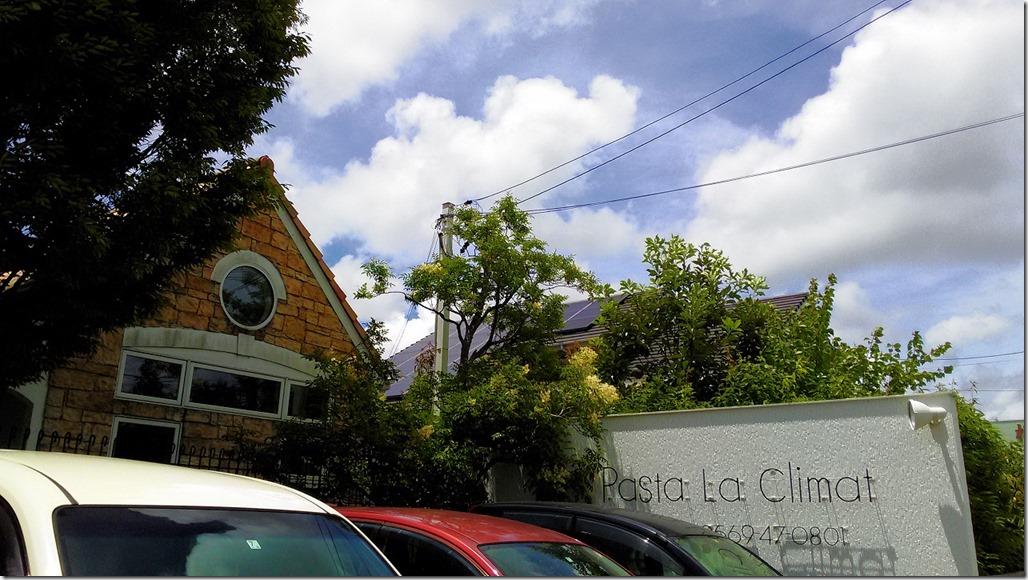 パスタ・ラ・クリマの外観画像