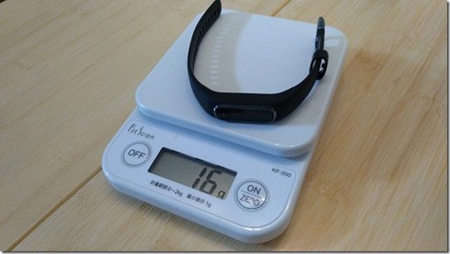 vivosmart4の重量計測画像