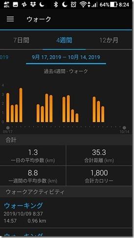 Screenshot_20191014-082438
