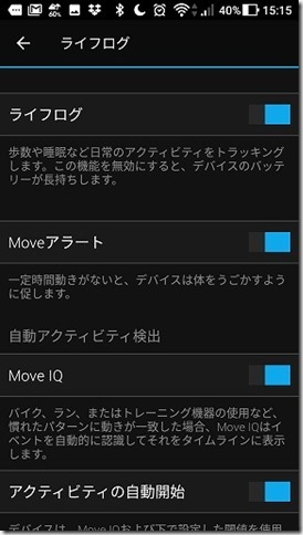 Screenshot_20191014-151550