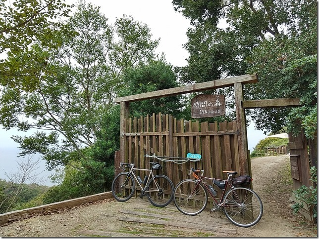 南知多「時の森」入口の画像