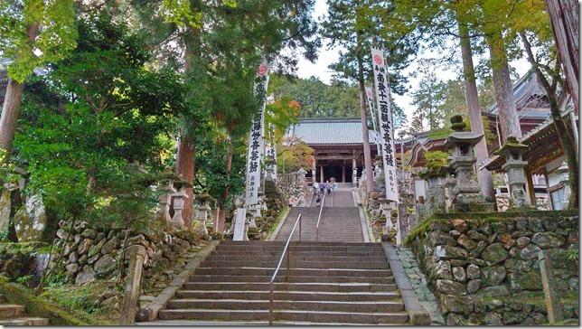 谷汲寺華厳寺の写真