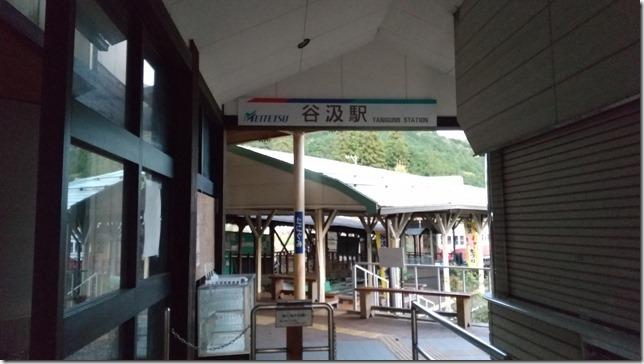 旧谷汲駅改札の画像
