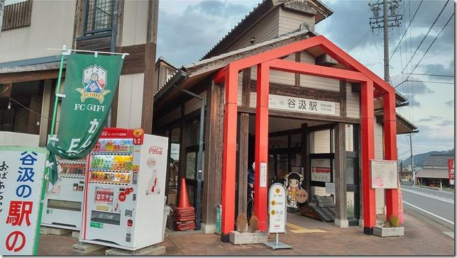 谷汲駅の画像