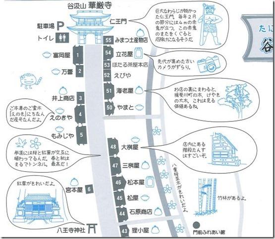 2019-11-17 15_46_05-monzen-map(201712).pdf