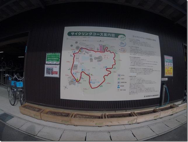 モリコロパークサイクリングコース案内図画像