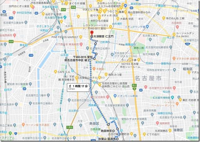 20200105-nagoyahatumoude