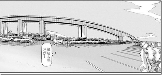 20200113-hamanaoohashi
