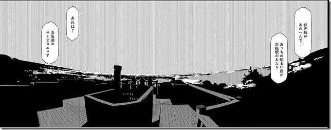 20200113_okuhamanakotenboudai3