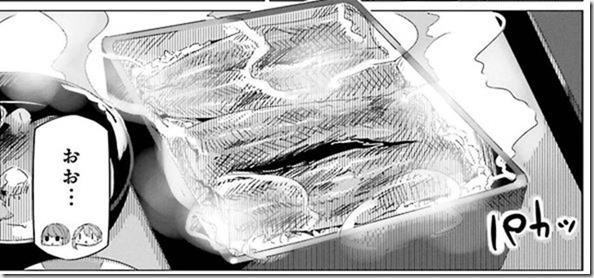 20200113_sakumeunagi