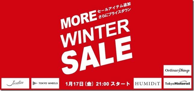 TOKYOlifeの1月セール画像