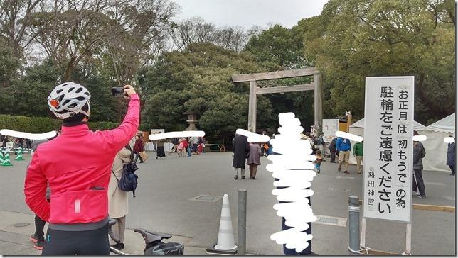 熱田神宮初詣時西口駐輪禁止画像