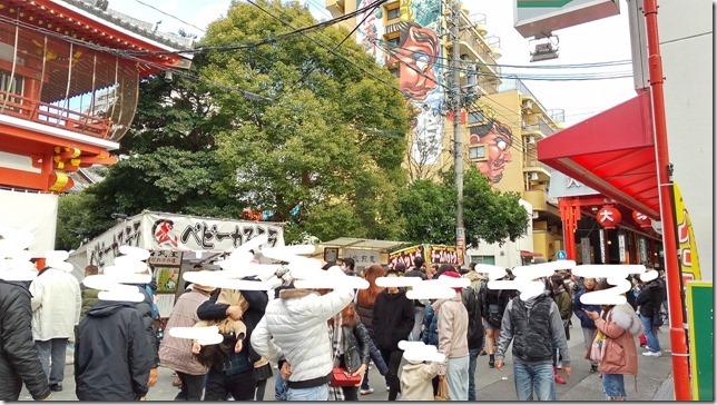 大須観音の屋台画像