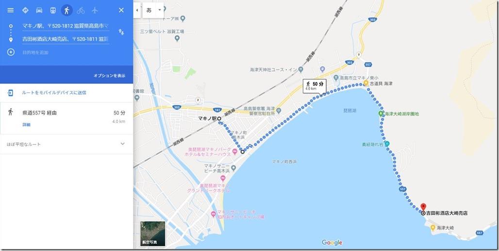 2019-04-14 19_22_51-makinoekimade