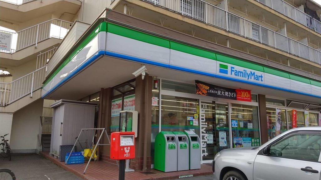ファミリーマート 瀬戸中品野町店