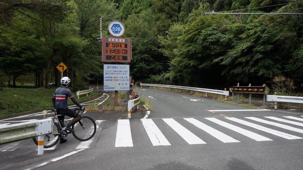 本宮山スカイライン入口