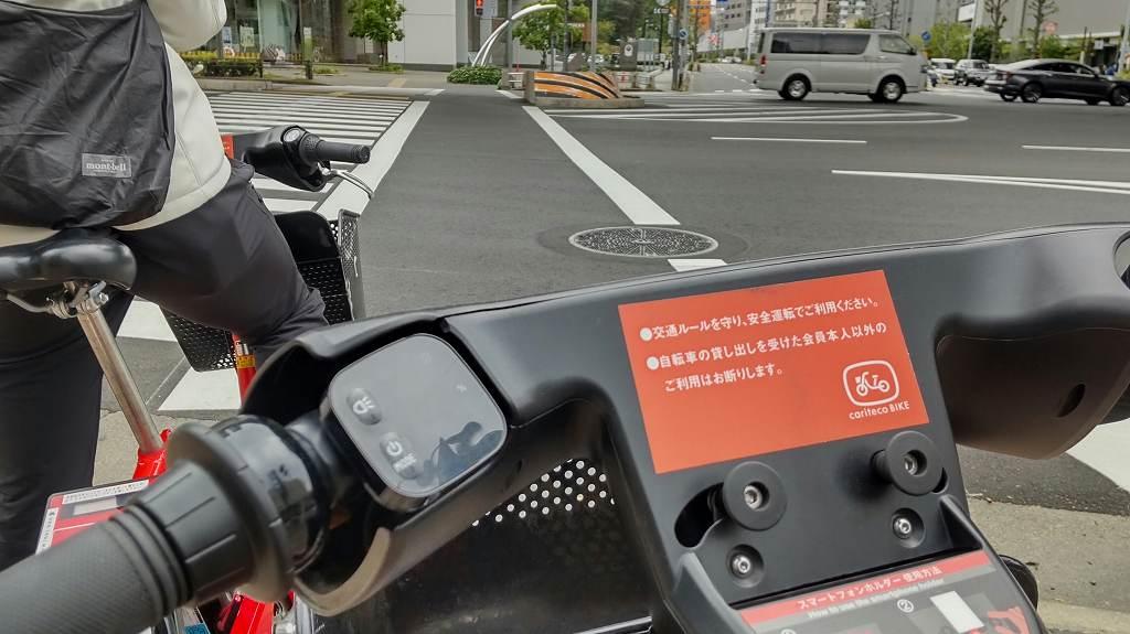 名鉄協商電動自転車