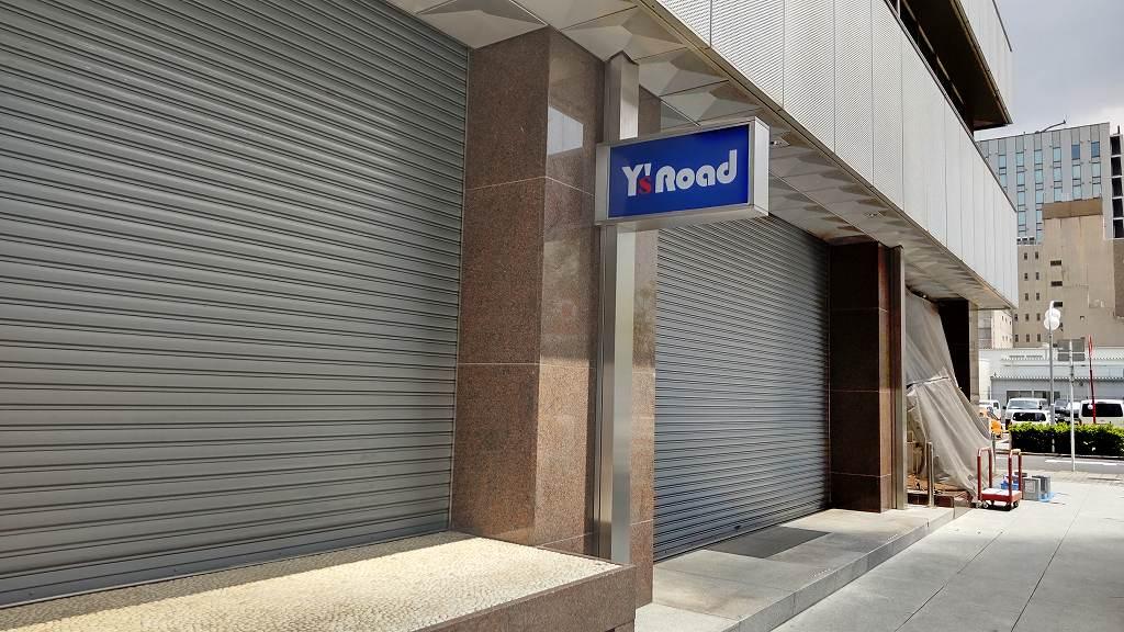ワイズロード名古屋店12時OPEN