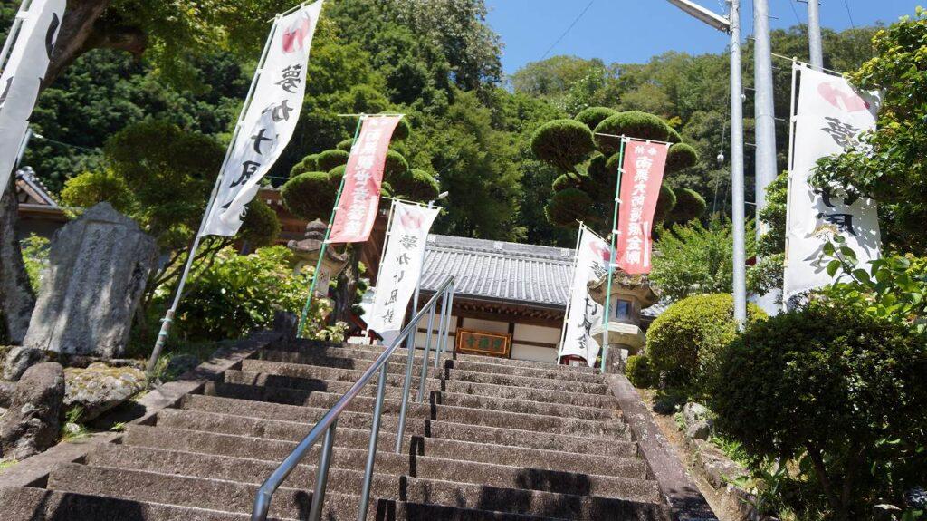 増福寺の外観